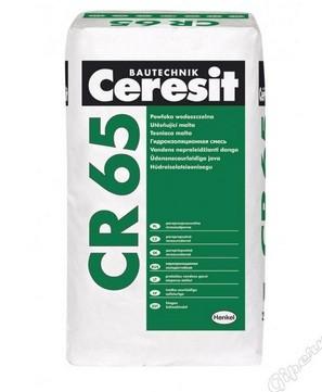 Церезит CR 65