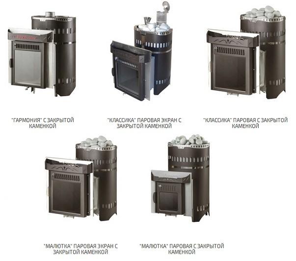 Серия паровых дровяных печей для бани Ферингер