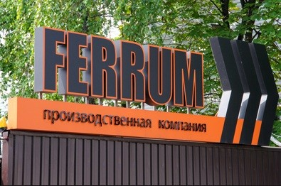 Компания Феррум