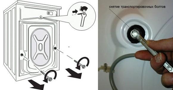 снятие транспортировочных болтов стиральной машинки