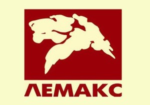 о компании Лемакс