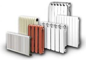 Как и какой выбрать радиатор отопления для вашего помещения