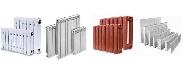 Какие радиаторы отопления лучше для вашего дома?