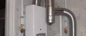 Вытяжка для газовой колонки