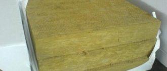 Базальтовая теплоизоляция в листах