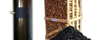 Котлы длительного горения на угле и дровах
