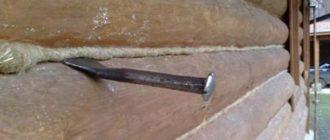 Конопатка пазов деревянного дома