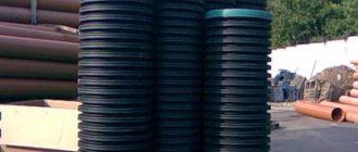 Пластиковые кольца для колодцев