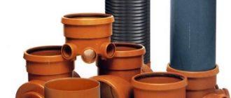 Преимущества пластиковых канализационных колодцев