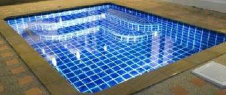 бассейн с плиткой тоже нуждается в дополнительной гидроизоляции