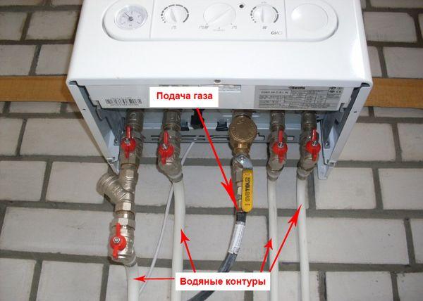 подключение газового шланга и воды