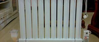 Вакуумный электрический радиатор - хороший вариант для экономного отопления