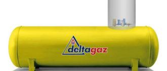 Газгольдер от чешской фирмы Deltagaz