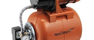 Внешний вид насоса NeoClima GP 600/20 N