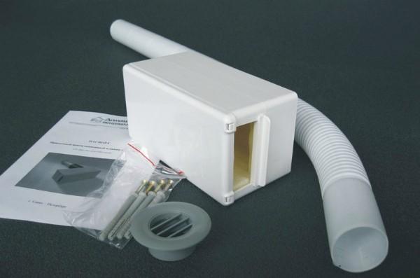 Приточный вентиляционный клапан в разобранном виде