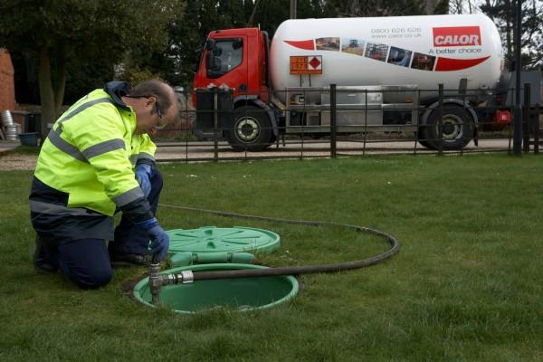 Заправка газгольдера