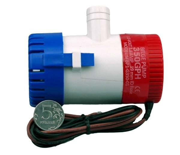 Погружной насос-помпа на 12 вольт